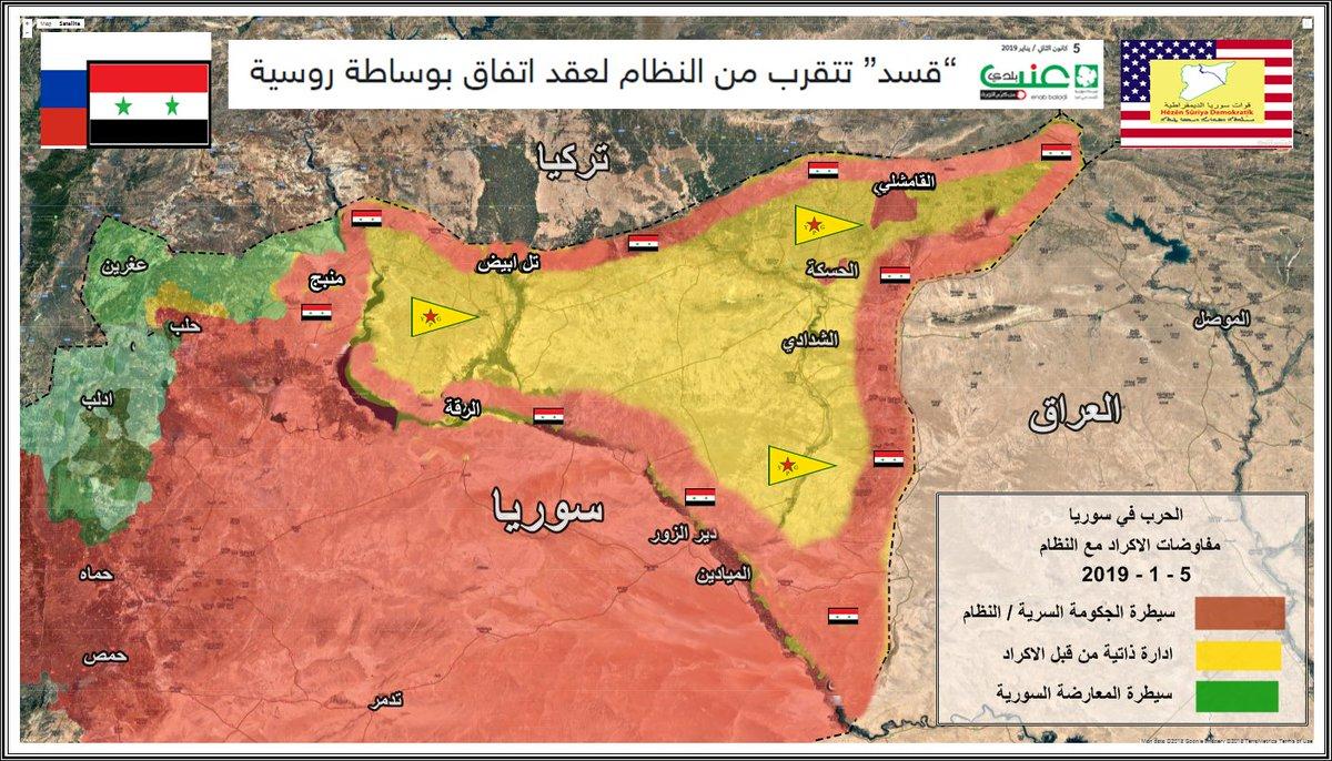 """أمريكا تستعد للانسحاب """"الكامل"""" و """"السريع"""" من سوريا - صفحة 4 DwKpyi4X4AExLa8"""
