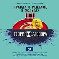 download формы российского