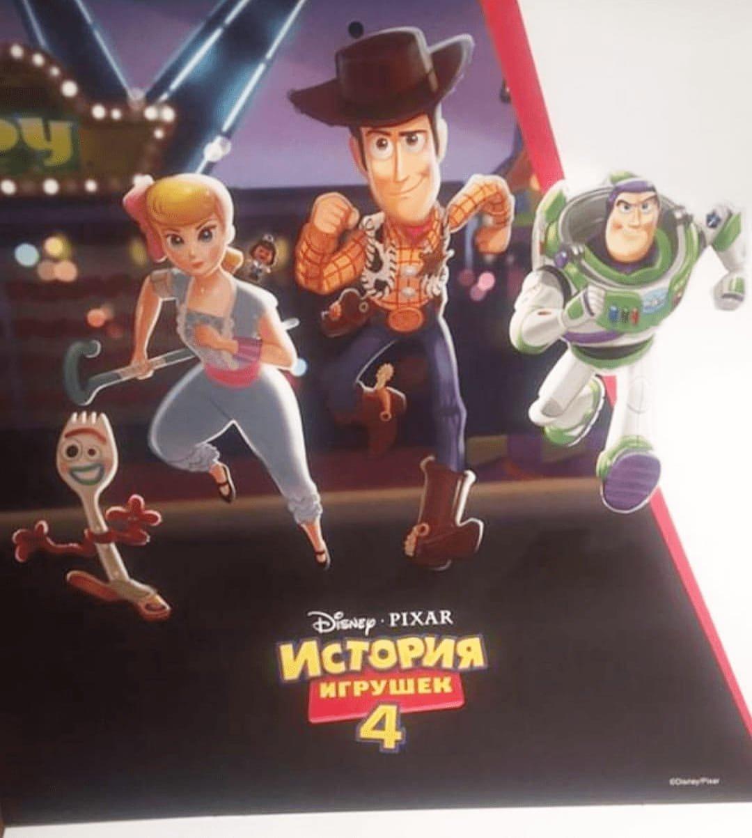 Toy Story 4  DwLo7y4WsAIgUmL