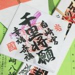 Image for the Tweet beginning: 主宰の松尾です。Blogに新しい記事「明けまして。(松尾)」を投稿しました。