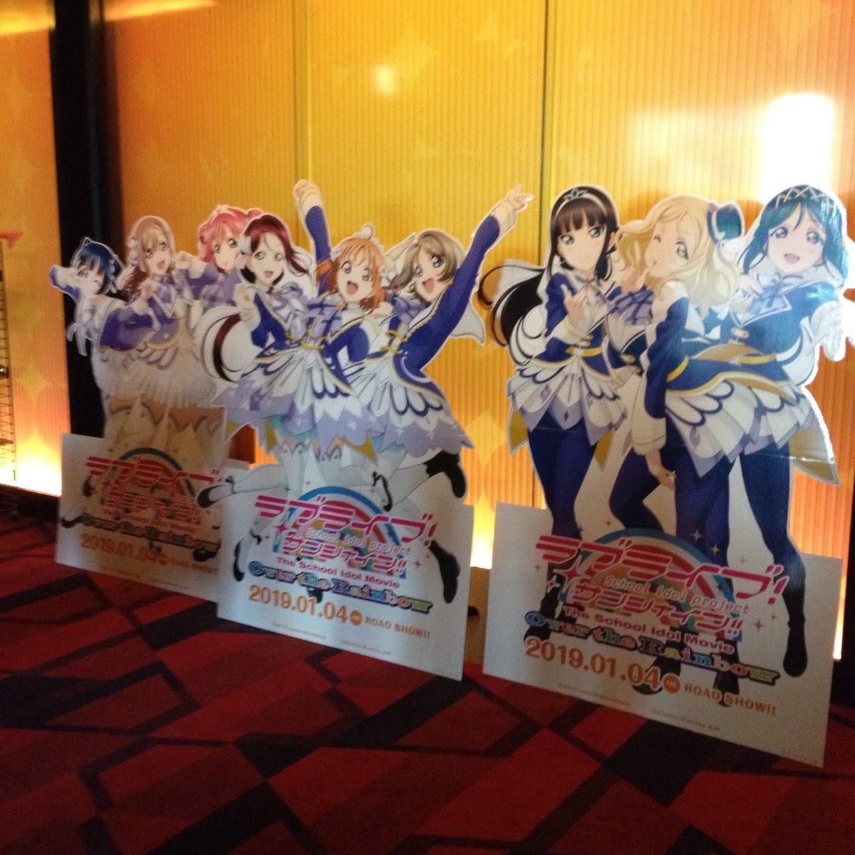 ミッドランドスクエアシネマ 映画「ラブライブ!サンシャイン!! The School Idol Movie Over the Rainbow」(2)