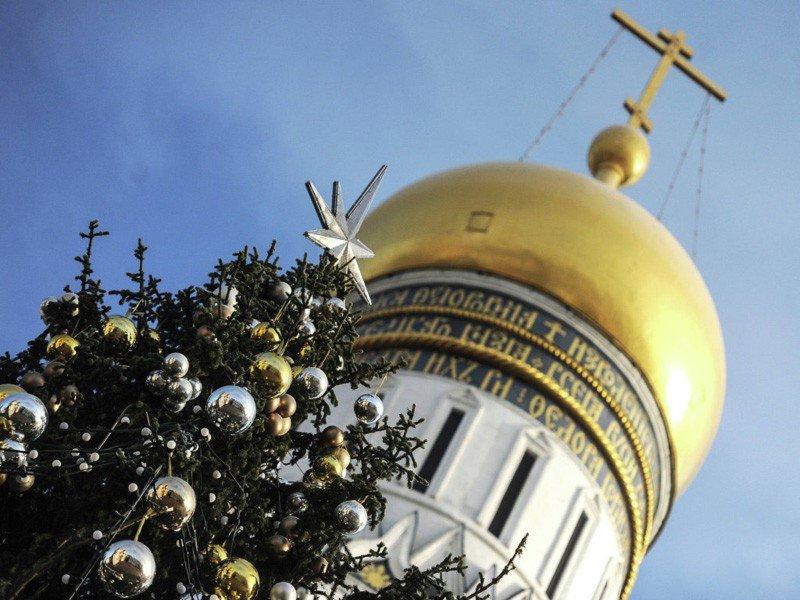 Рождественская елка картинки в православной, курбан