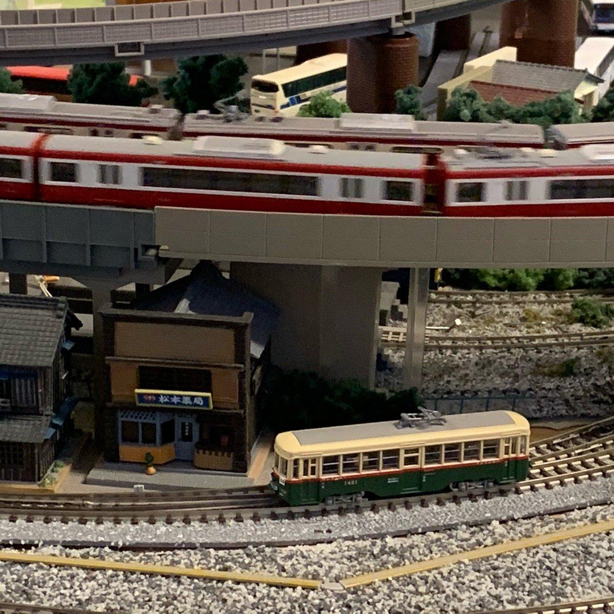 鉄道カフェはるか Nゲージ 名古屋市電1400型(1)京急2100形電車