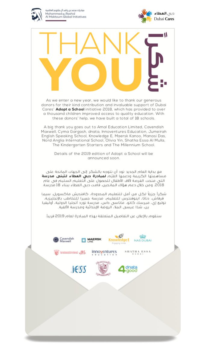 The Serious And Long Lasting Impact Of >> Dubai Cares On Twitter Dubaicares Would Like To Thank The
