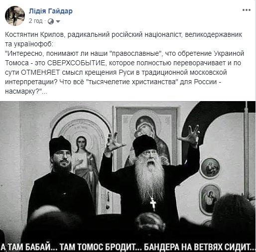 Еладська церква почала розгляд питання визнання Православної церкви України - Цензор.НЕТ 9081