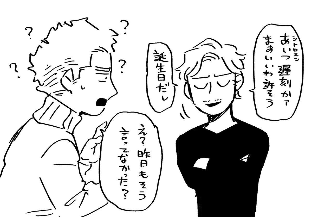 """ズー on Twitter: """"出張る元親会..."""