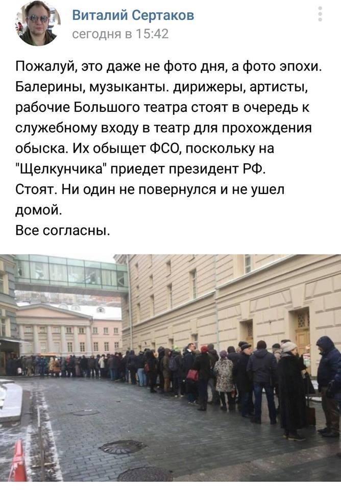 """""""Детей подавили!"""", - жители Курска дважды за неделю устроили столпотворение ради бесплатных конфет от Жириновского - Цензор.НЕТ 6892"""