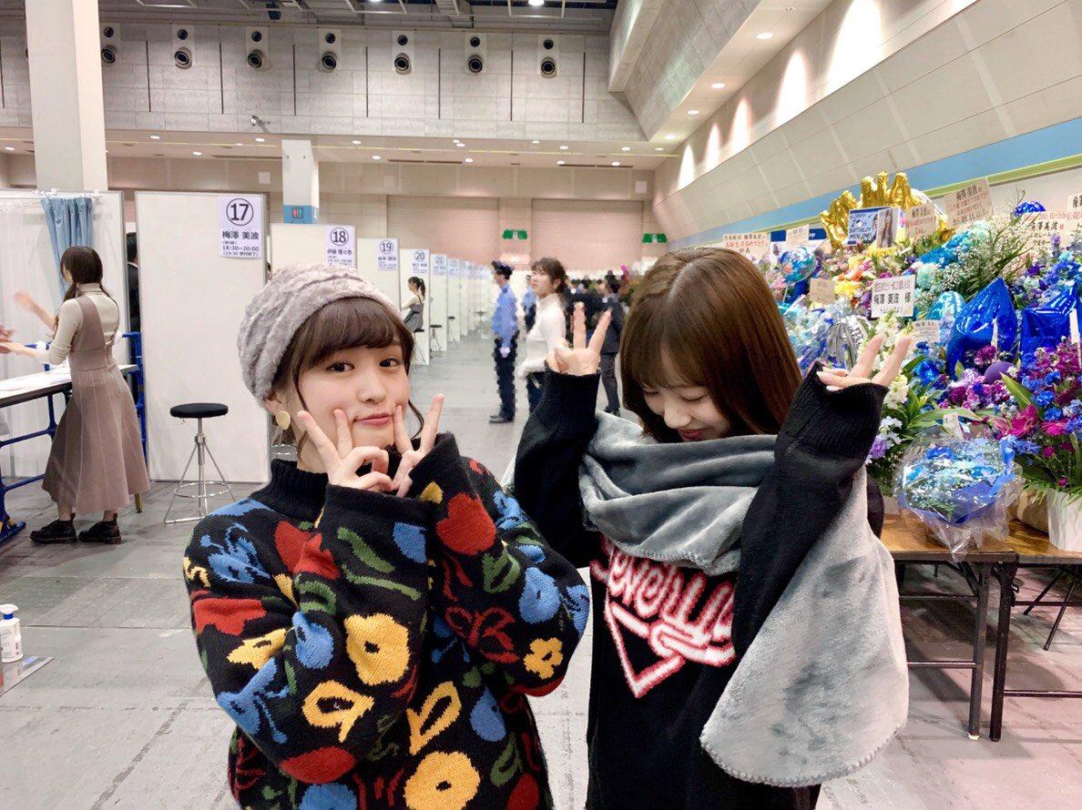 【天狗】阪口珠美、アンダー3期生の分際で座り握手【ソースあり】