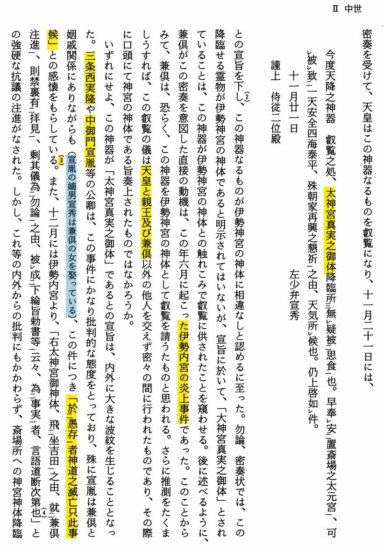Media Tweets by 颯田直斗@3日...