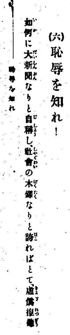"""まとめ管理人 on Twitter: """"例の..."""