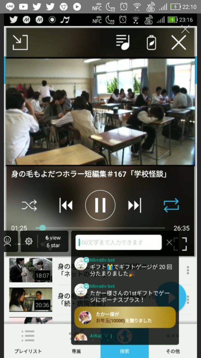 "Aika 黒人 腐敗のブルーチーズ🧀こう🧀ホラゲ依存性 on twitter: ""昨日は"