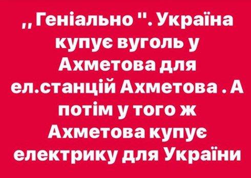 Такая Украина как сейчас - ни за год, два или пять в ЕС не вступит, - Климкин - Цензор.НЕТ 1897