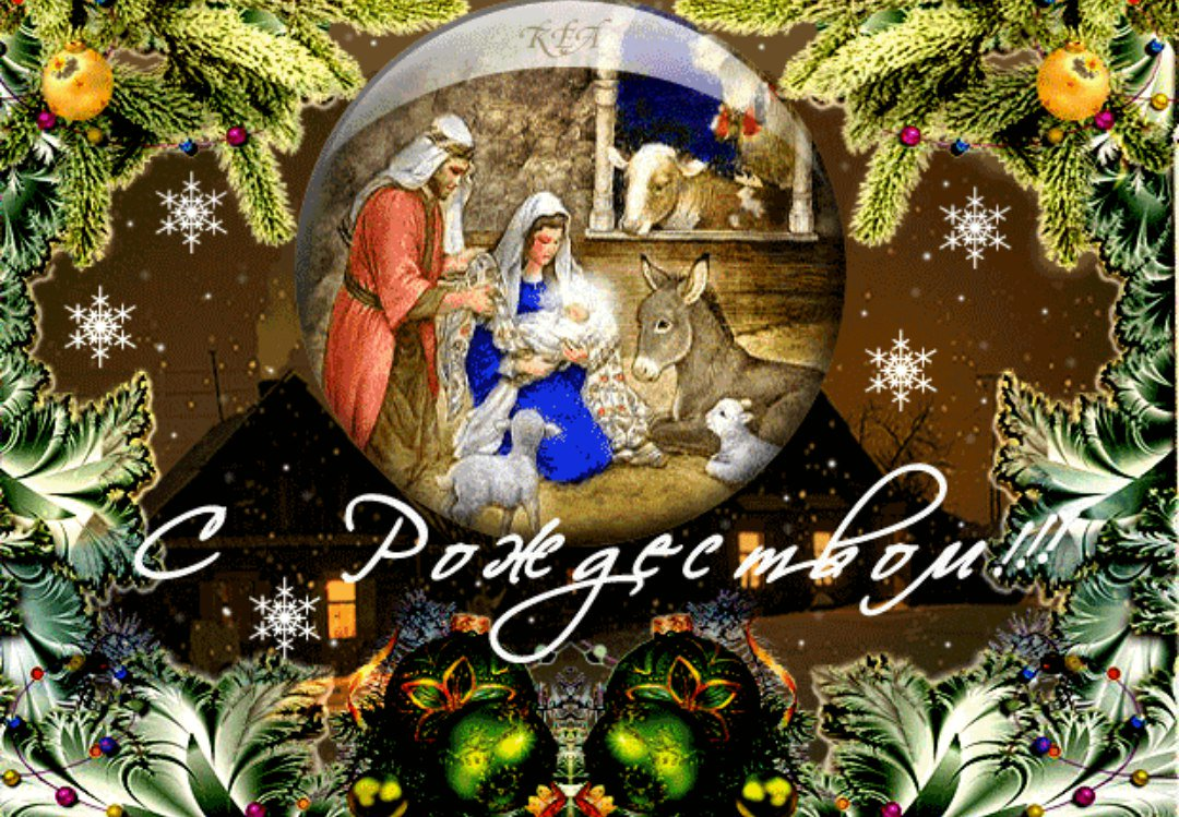 Светлым рождеством открытки, картинки ведьмака