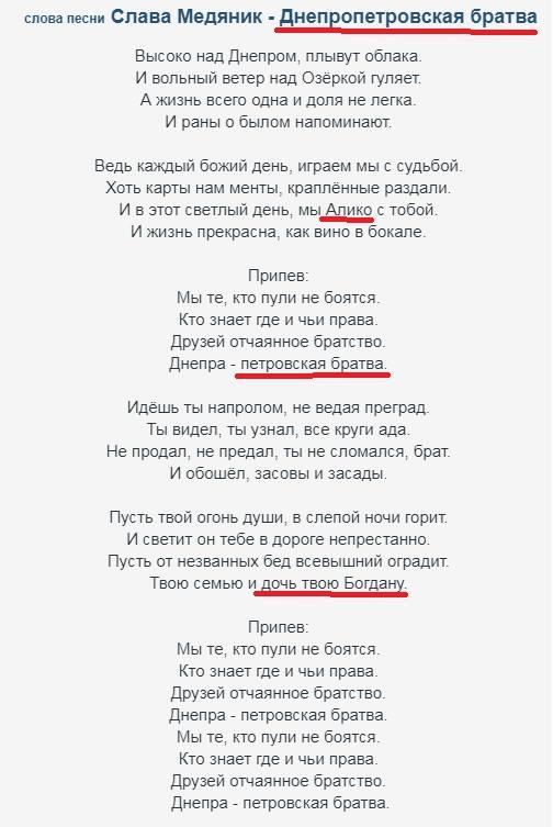 Текст песни проститутка как снять проститутку в комсомольске