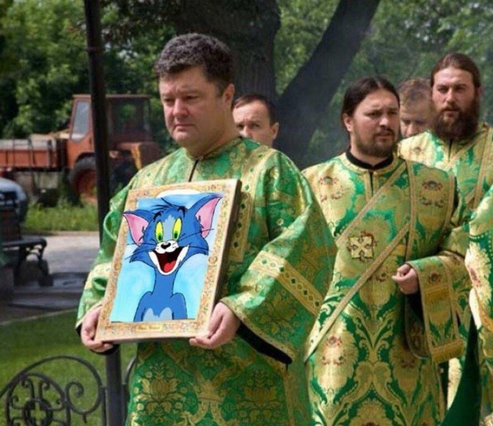 получение святого томАса