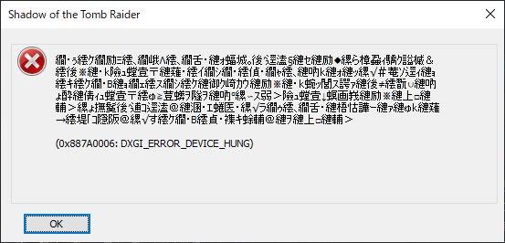 Shadow Of The Tomb Raider Dxgi Error Device Hung