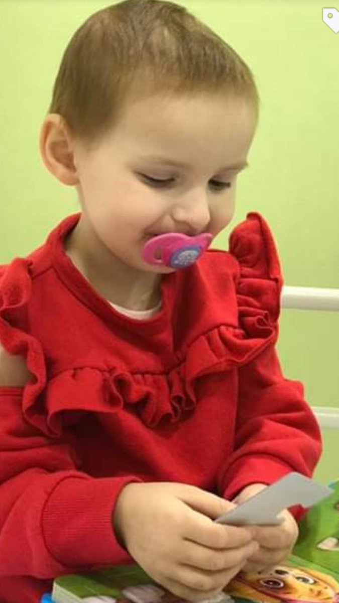 Islas still smiling through her chemotherapy & antibody treatment today in Barcelona, what a little superhero she is. ❤️🙏 #Teamisla @islasfight ❤️🙏