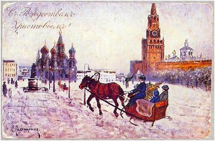 Поздравительные открытки в россии начало