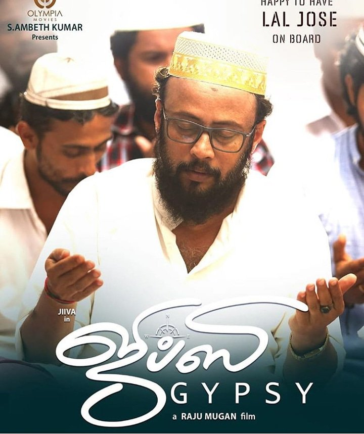 Director #Laljose playing an important role alongside