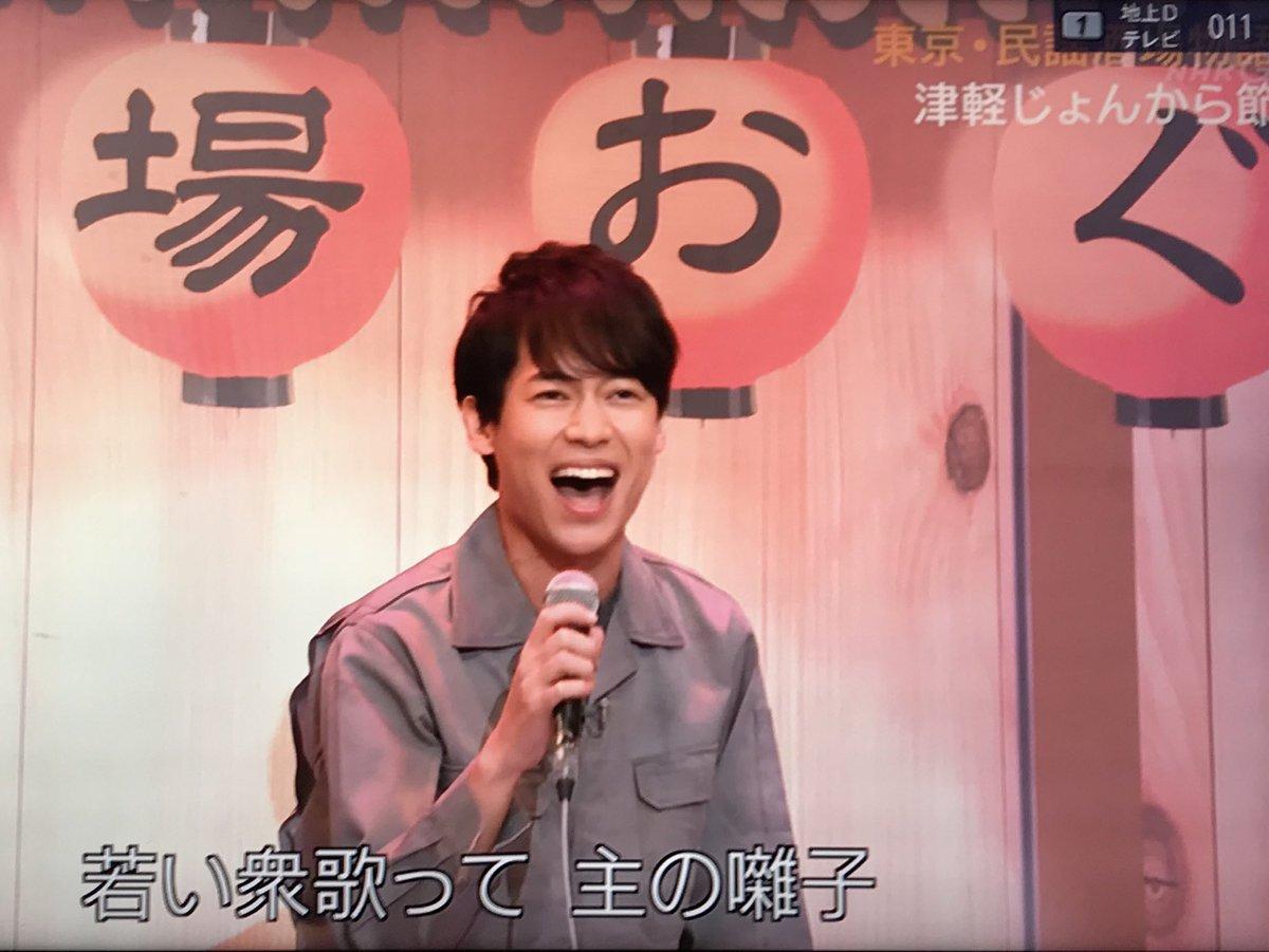 民謡魂 hashtag on Twitter