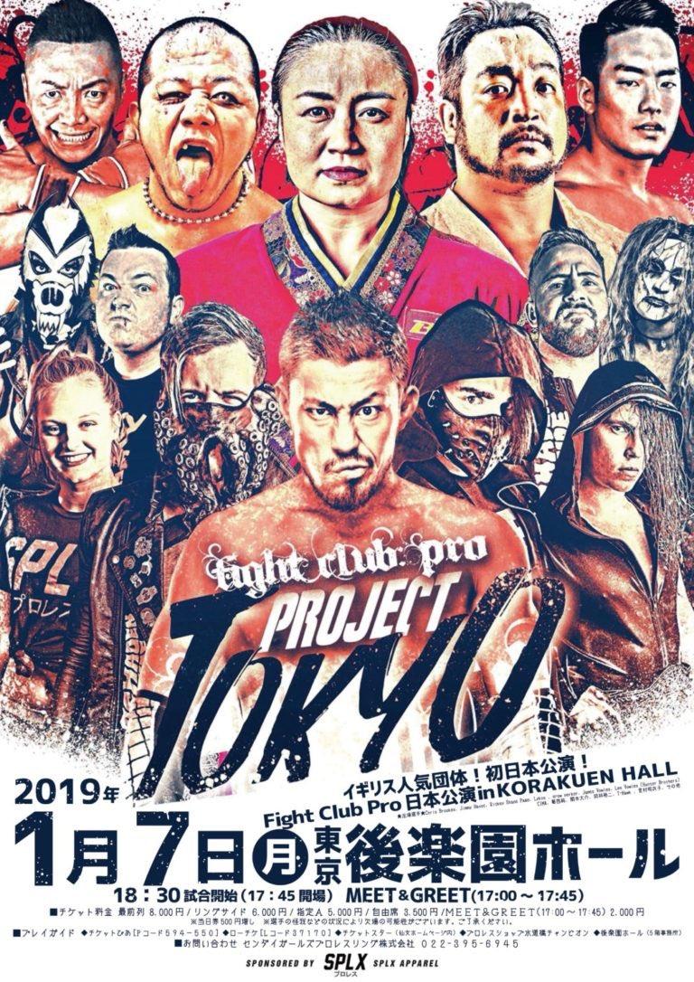 "Fight Club Pro: ""Project Tokyo"" Akira Tozawa, Jimmy Havoc y otros... 2"