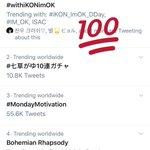 Image for the Tweet beginning: iKON - I'M OK (Repackage