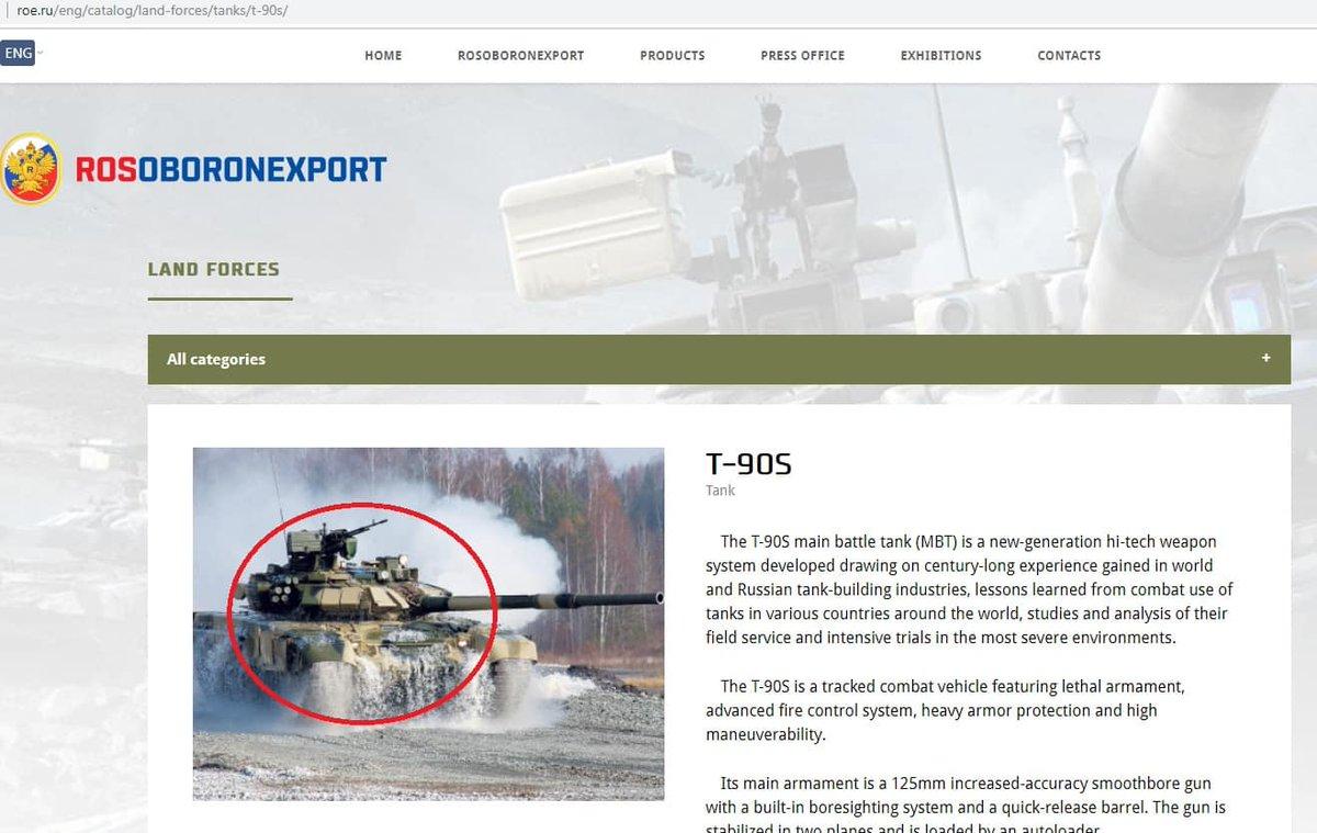 Rosoboronexport الحكوميه الروسيه تنشر صور مزيفه لدبابات T-90 على موقعها الرسمي  DwTUpjeWsAEYBbu