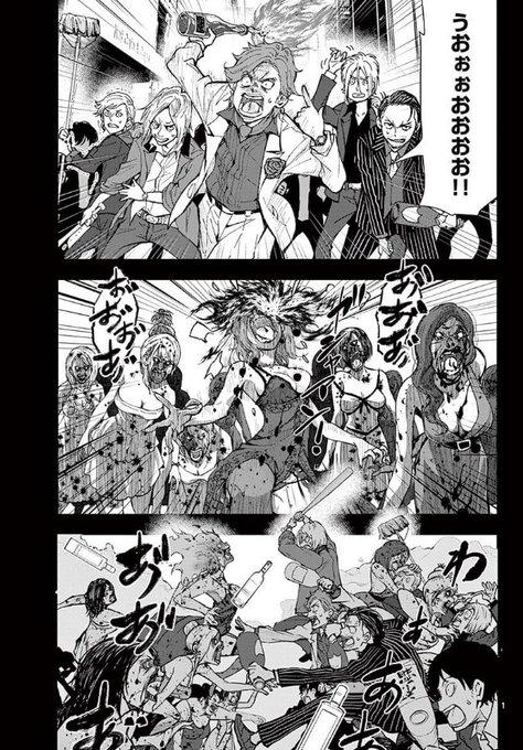 100 ゾン 高田康太郎