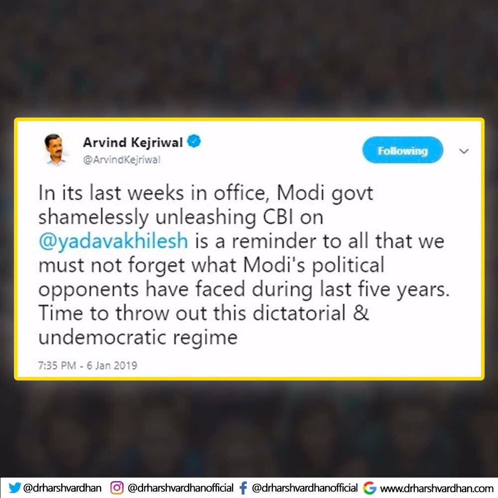 Before you call @narendramodi led govt a dictator, see WBengal where BJP workers are killed mercilessly to satisfy political egos &  who@yadavakhilesh destroyed a govt bungalow when asked to leave. As per your character@ArvindKejriwal ji this is good decent behaviour ! @BJP4India
