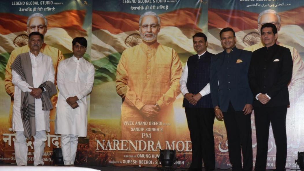 Posters of biopic of PM Narendra Modi released in various languages