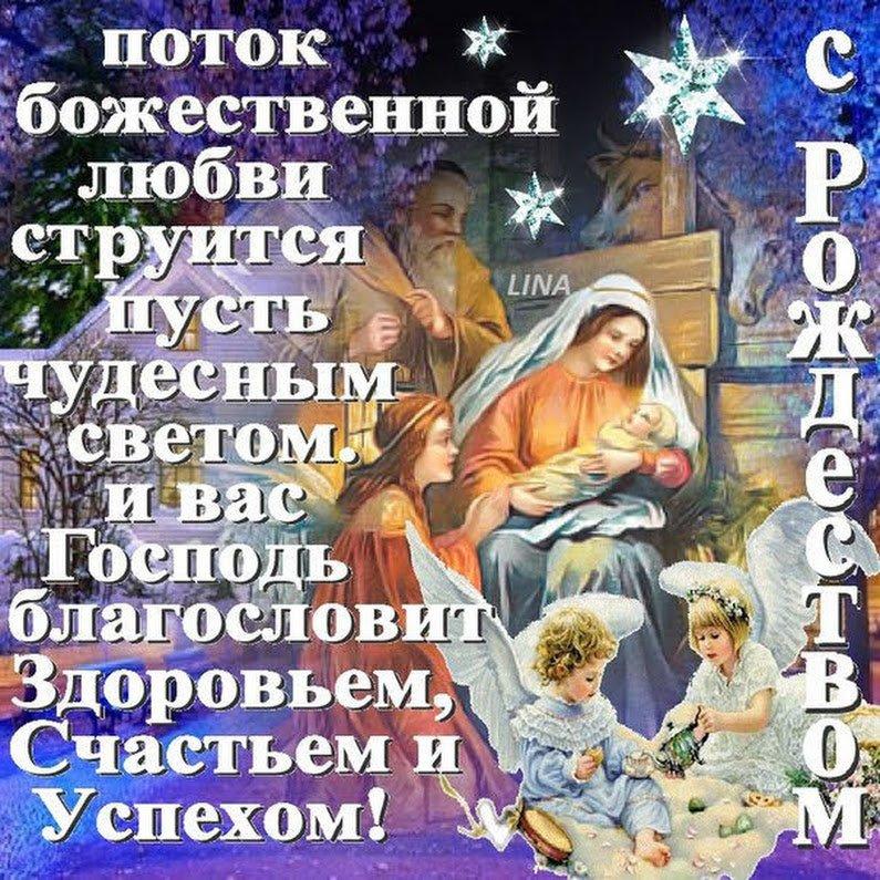 шахматная с наступающим рождеством картинки со стихами производства нашей мебели