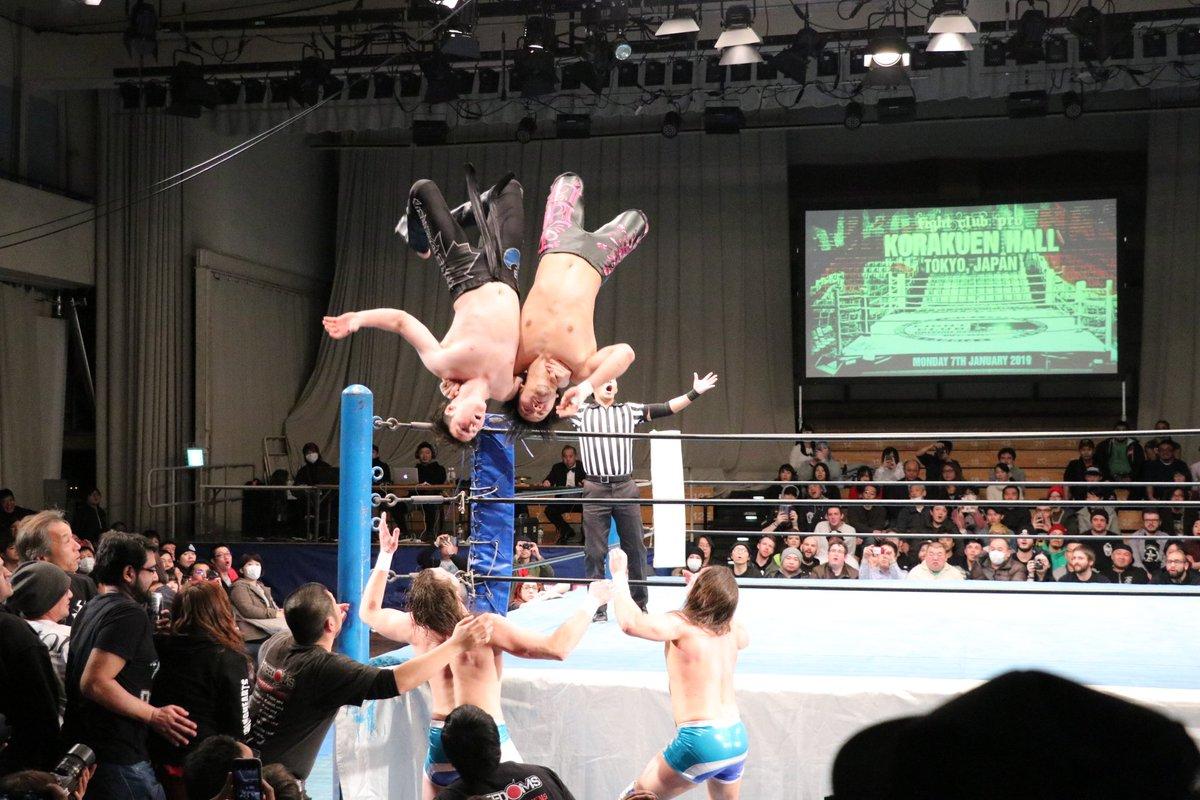 "Fight Club Pro: ""Project Tokyo"" Akira Tozawa, Jimmy Havoc y otros... 4"