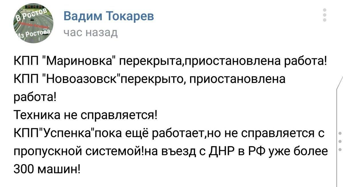 Тысячи людей остались без света из-за снегопада в оккупированном Крыму - Цензор.НЕТ 2478