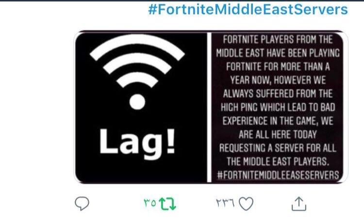 Middle East Server Fortnite | Fortnite Hacks Free Xbox