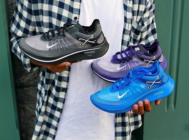 compensación borgoña Eliminar  nike zoom fly undercover Shop Clothing & Shoes Online