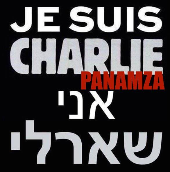 En hébreu, «Je suis Charlie» = «Je suis Israël»