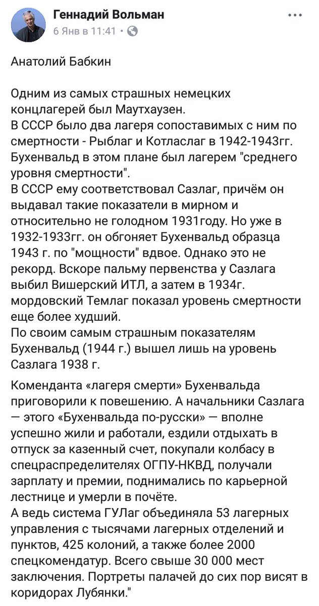 """В Германии умер 95-летний украинец Яков Палий, которого обвиняли в работе на нацистов в концлагере """"Треблинка"""" - Цензор.НЕТ 8319"""