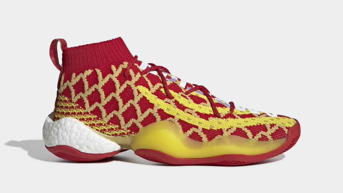 2a8834729 pharrell celebrates chinese new year with a new adidas crazy byw