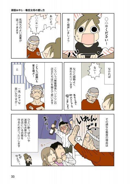 新久千映 (@chiezoooou) | Twitt...