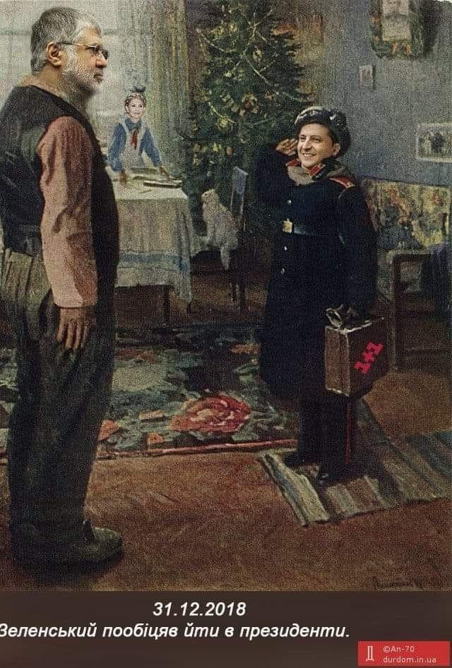 Тимошенко пригрозила Порошенку тюремним терміном у разі своєї перемоги на виборах - Цензор.НЕТ 8473