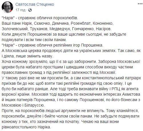Найкращий подарунок для Вас - незалежна Україна, - Порошенко привітав Кравчука з ювілеєм - Цензор.НЕТ 4983
