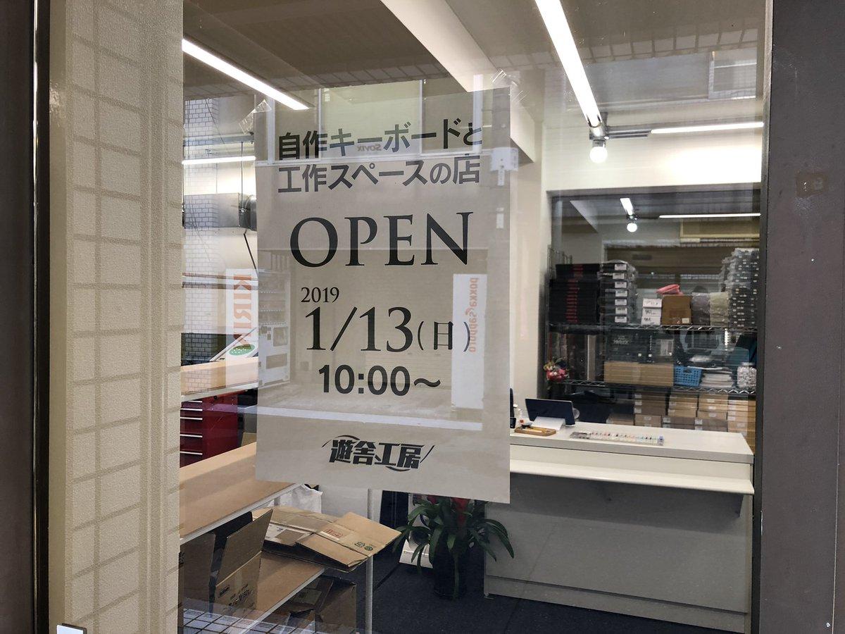 https://twitter.com/yimamura/status/1082461566161760256/photo/1