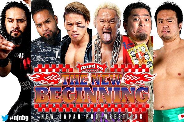 新日本プロレスリング株式会社 o...