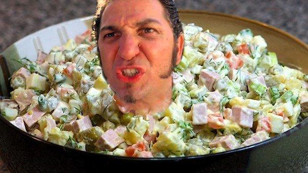 Режу салат смешные картинки