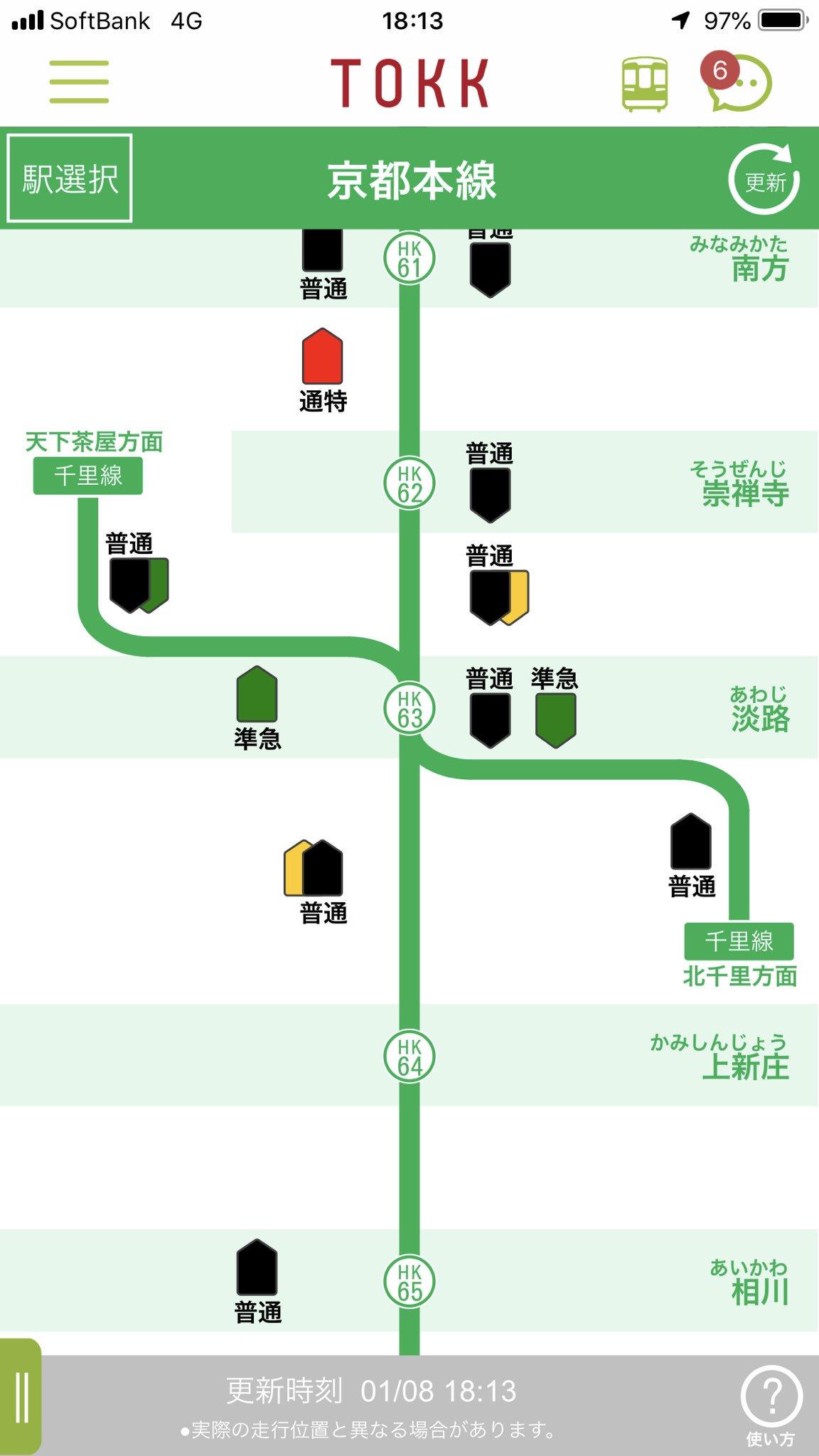 画像,阪急京都線、またダメやとぉ(^_^;)淡路でポイント故障(^_^;)堺筋線も含めて、全線ストップ(^_^;)淡路のあたりに電車たまりまくり(^_^;)こりゃダメ…