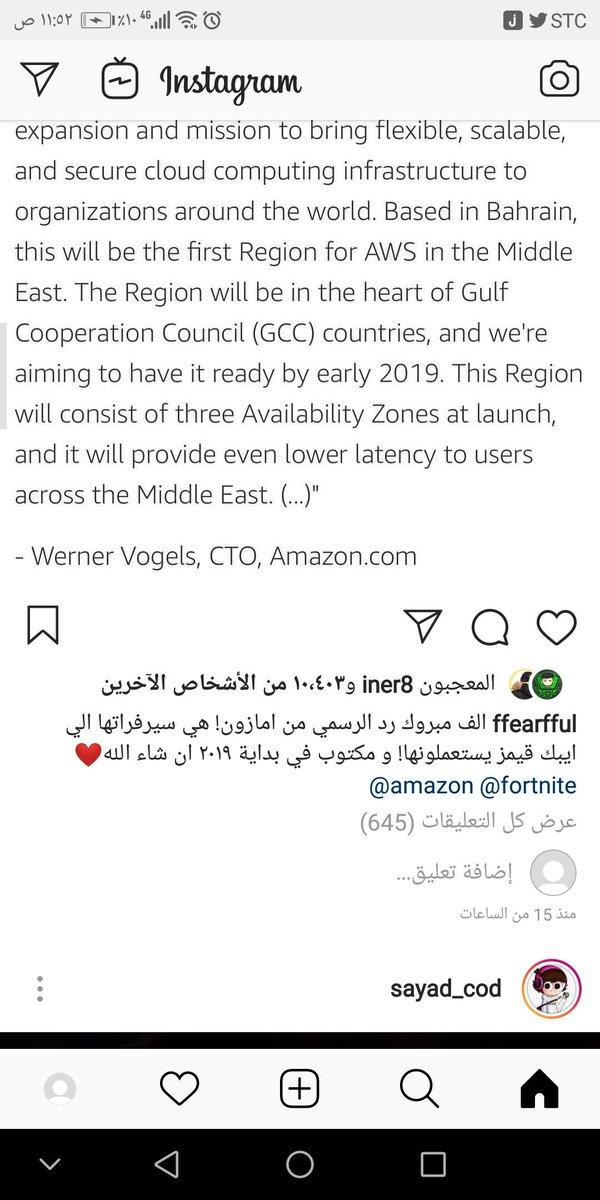 Sayad Cod Fortnite A A34110961 Twitter