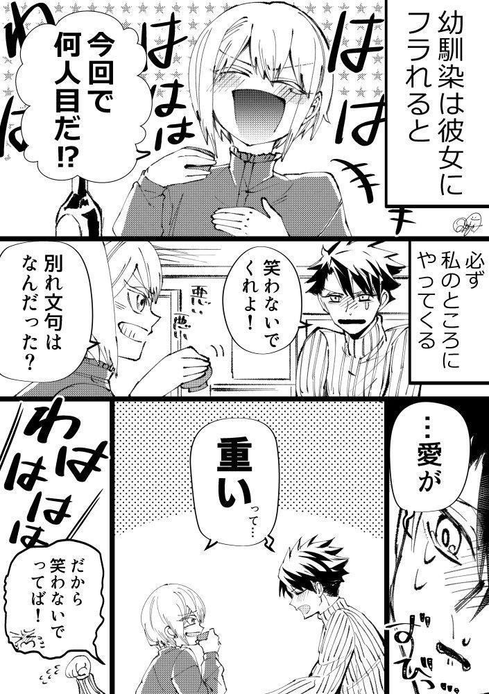 おつじ🍴④巻12/21発売!さんの投稿画像