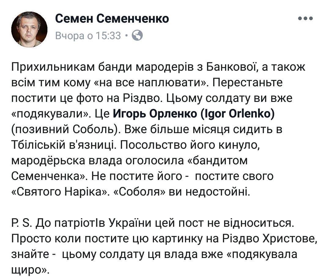Підполковника одеської поліції затримано на робочому місці під час одержання чергового траншу хабара в 3800 доларів США, - СБУ - Цензор.НЕТ 9234