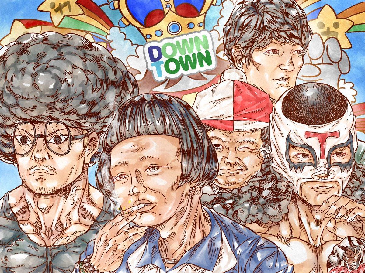 林吾塚りんごづか On Twitter ガキ使のイラストを描き直してみました