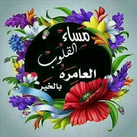 Sindrilla Pa Twitter الله يسلمك ويحفظك من كل شر يارب اخي الغالي سمير ربي يسعدك ويسعد قلبك يارب